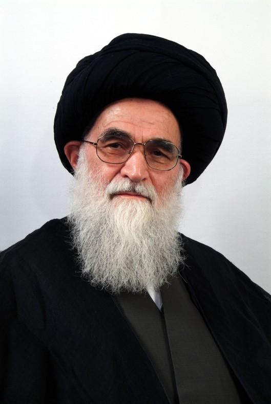 Ayatullah Sadeq Rouhani