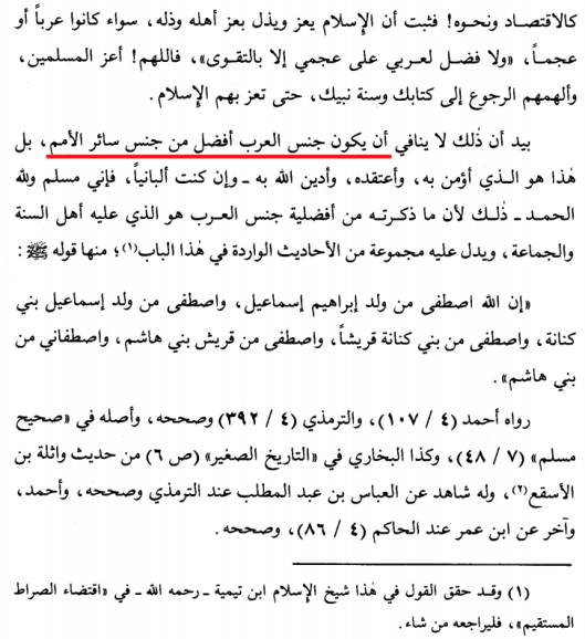 Shaykh Albani - Arabs are superior to non-Arabs